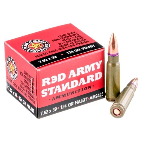 Best Ammo Mini-30?-redarmy1.jpg