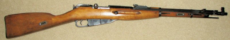Russian M44 accuracy-russian-rifle-m44_01.jpg